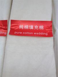 纯棉絮片,纯棉  棉,纯棉蓬松棉,纯棉毡