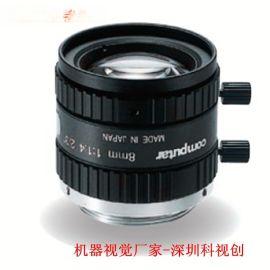 8mm computar百万像素定倍工业镜头