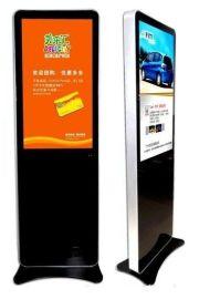 55寸落地广告机, 55寸立式广告机 ,55寸超溥立式广告机, 55寸落地苹果款广告机,55寸立式网络广告机, 安桌广告机