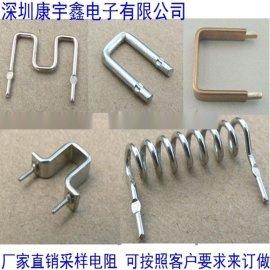 康铜电阻 锰铜丝电阻毫欧电阻