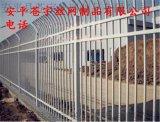 锌钢护栏网养殖护栏网价格,防护围栏网优质生产厂家