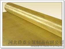 65铜电磁辐射屏蔽网,电磁干扰屏蔽网,电磁泄漏屏蔽网,信号屏蔽网