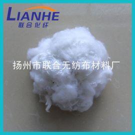 【联合化纤】-供应白色再生涤纶短纤