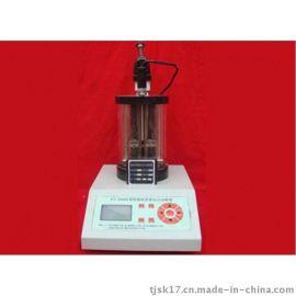 FY-2806型智能沥青软化点测定仪