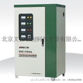 邢台弘乐稳压器TNS60KVA高精度三相交流稳压器
