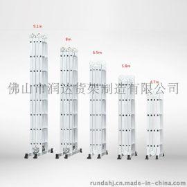 多功能折叠伸缩铝合金加厚工程梯 人字梯