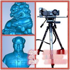 雕刻专用三维扫描仪,临沂三维立体扫描仪鲁雕数控1302中文式