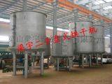 二手盘式干燥机烘干机供应商价格