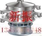 新振XZS-1200不锈钢圆振动筛、直径1.5米圆振动筛