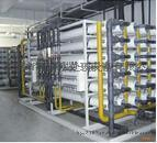电镀综合排放废水回用系统