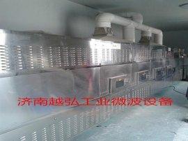 隧道式农副产品微波干燥灭菌设备