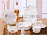 瓷億美陶瓷骨瓷食具套裝 30頭永恆玫瑰