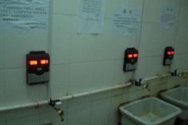 洗澡控水机 刷卡控水 智能卡控水机