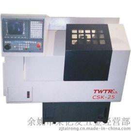 台铭25A型排刀式数控车床 CNC精密机床 台湾新代系统