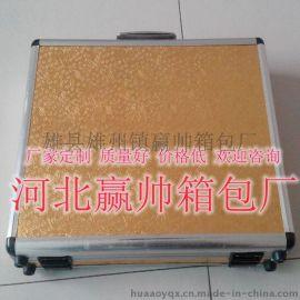 定做铝箱 定制仪器箱 北京仪器箱厂家 北京工具箱拉杆箱优质供应商