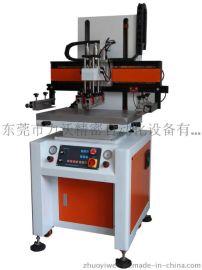 广东深圳玻璃专用高速丝印机生产厂家