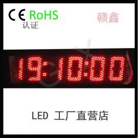 赣鑫5英寸6位LED电子计时器
