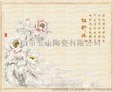 原生態木紋磚|玉山陶瓷|廣東佛山瓷磚工廠z