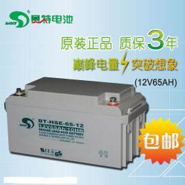 赛特铅酸蓄电池