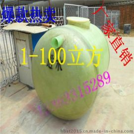 专业生产玻璃钢地埋式化粪池 生物化粪池 隔油池规格齐全 价格合理