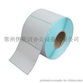 专业生产定做不干胶热敏纸收银纸