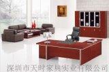 深圳办公家具时尚实木大班桌,高档实木大班台