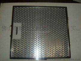 板式吸油烟机滤网/超静音抽油烟机滤网/工业油雾过滤网/湘泰过滤网