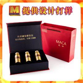 批发定制新款玛卡胶囊包装盒 广东印刷厂家供应设计马卡粉包装盒