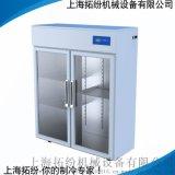 商用冷櫃,冷藏展示櫃冷櫃TF-CX-2(噴塑)多功能型