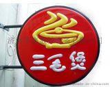 濟南萊賽異形燈箱吸塑機廣告吸塑字燈箱一體成型機廣告亞克力吸塑機廠家