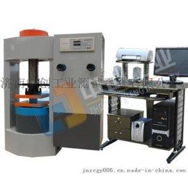 微机控制全自动压力试验机技术说明书、全自动压力试验机预售价