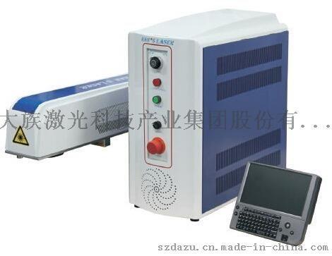 HANS30K飞行标记激光打标(雕刻)机 食品药品包装打标 自动化打标机 激光标记机 喷码机