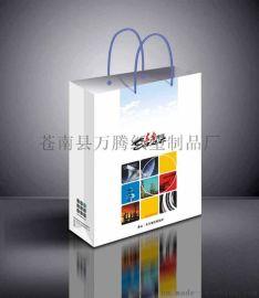 纸袋/特色手提袋/手提袋工厂/宣传手提袋/手提袋设计浙江温州苍南印刷生产厂家批发低价格