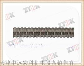 厂家直销单扣金属软管,天津中远宏科高梦彤18202262653