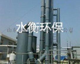 SHAD系列氨氮吹脱塔-200