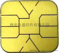 西安智能卡制作_西安ID芯片卡定做|西安ID芯片卡|西安IC芯片卡印刷_西安**智能卡制作找元盛印务