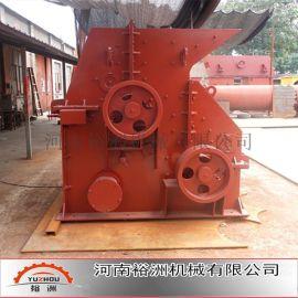 四川广元|环保节能高效制砂机|免筛超细制砂机|河南裕洲