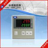 廠家特價直銷 智慧溫控器 可調 雙色數顯溫控儀
