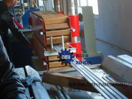 鑫达PVC型材生产线