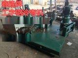 WXH250工字钢冷弯机 槽钢冷弯 C型钢 角钢