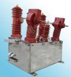 JLZW43-12Y智慧型高壓真空斷路器 組合式預付費計量裝置