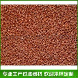 大量生产 屏蔽材料泡沫铜 实验泡沫铜 散热材料泡沫铜