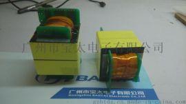 EE42仪器仪表电子变压器 EE4220/EE4220谐振电感变压器 双磁芯变压器 TDK磁芯 CQC/UL认证