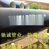 高密度聚乙烯防腐鋼管廠家
