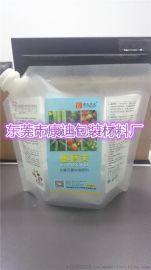 氨基酸液体肥料袋 自立吸嘴袋 瓜果蔬菜肥料包装