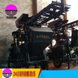供應液壓爬梯式攪拌機 乾粉砂漿攪拌機 攪拌機帶提升機 直銷攪拌