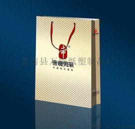 浙江温州苍南印刷生产厂家批发低价格加工定制 牛皮纸 方底袋 礼品袋 纸袋定做