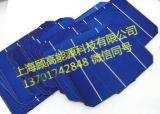 江苏电池片回收 浙江电池片回收  上海电池片回收 安徽电池片回收