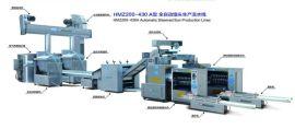 HMZ200-430A型全自动仿手工圆馒头生产线