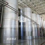 不锈钢葡萄酒发酵罐厂家定制各不锈钢发酵罐